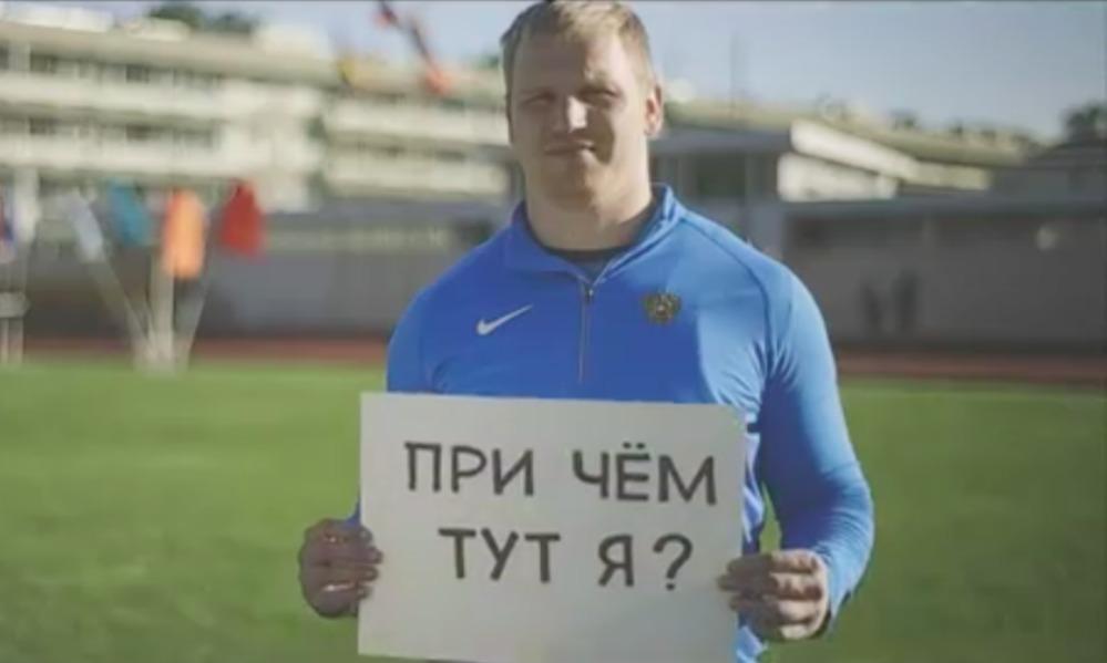 Российские спортсмены перед саммитом МОК снялись в видеоролике и спросили: