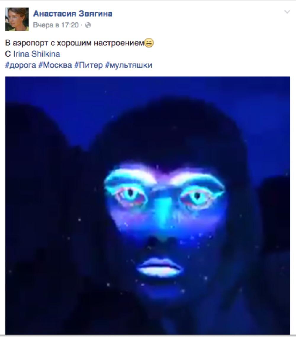 мособласть-скрин-3-ф