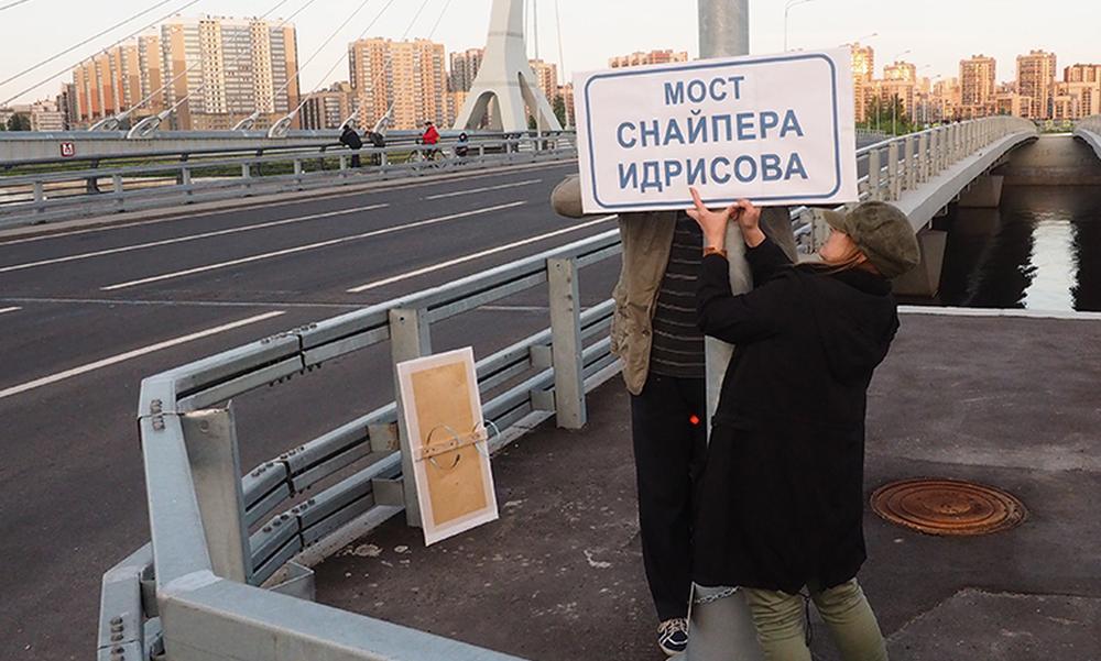 Скандальный мост Кадырова неожиданно переименовали в честь снайпера-чеченца