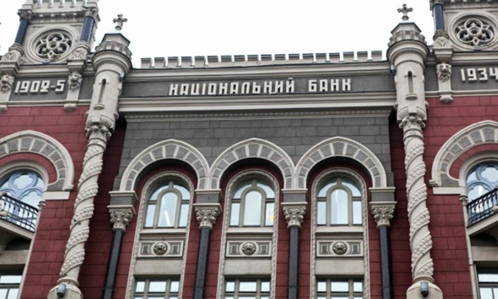 В Нацбанке Украины подсчитали миллиардные убытки от санкций России