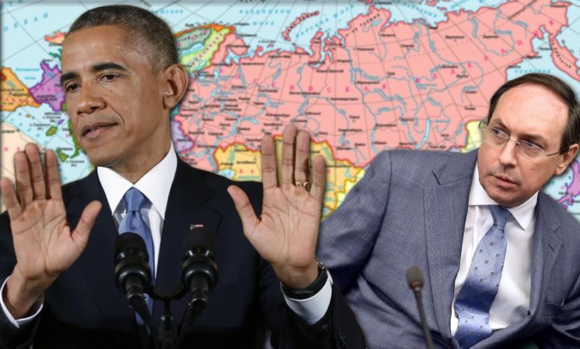 Попытки Обамы придать России статус белой дыры на карте мира с треском провалились, - Никонов