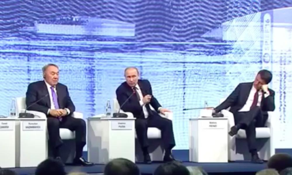 Президент России назвал в Санкт-Петербурге Соединенные Штаты единственной супердержавой