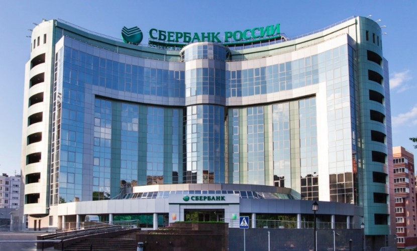 Сбербанк в виде чистой прибыли заработал в мае 42 миллиарда рублей