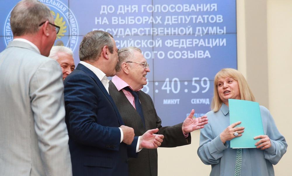 Плазменный таймер отсчета времени до выборов запустили в Центризбиркоме