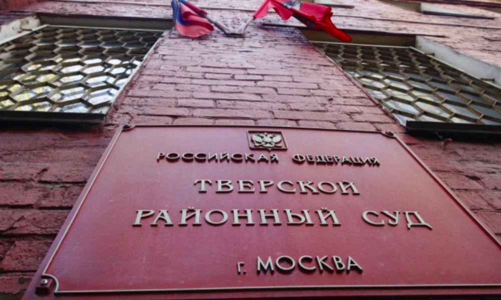 Москвич потребовал от скандального MDK миллион рублей за упадок сил и потерю аппетита