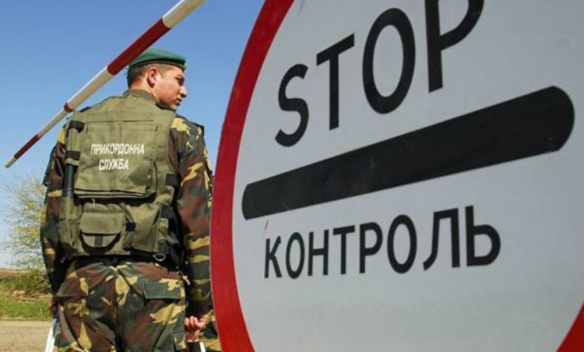 Награнице сРФ задержали украинца сбоеприпасами ивзрывчаткой