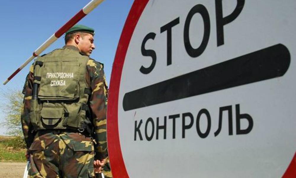 На российско-украинской границе задержали злоумышленника с взрывчаткой