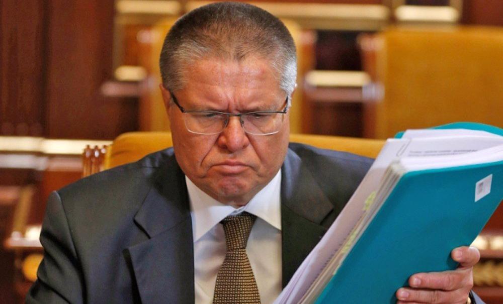 Улюкаев предложил облегчить увольнение работающих для достижения «гибкости» рынка труда