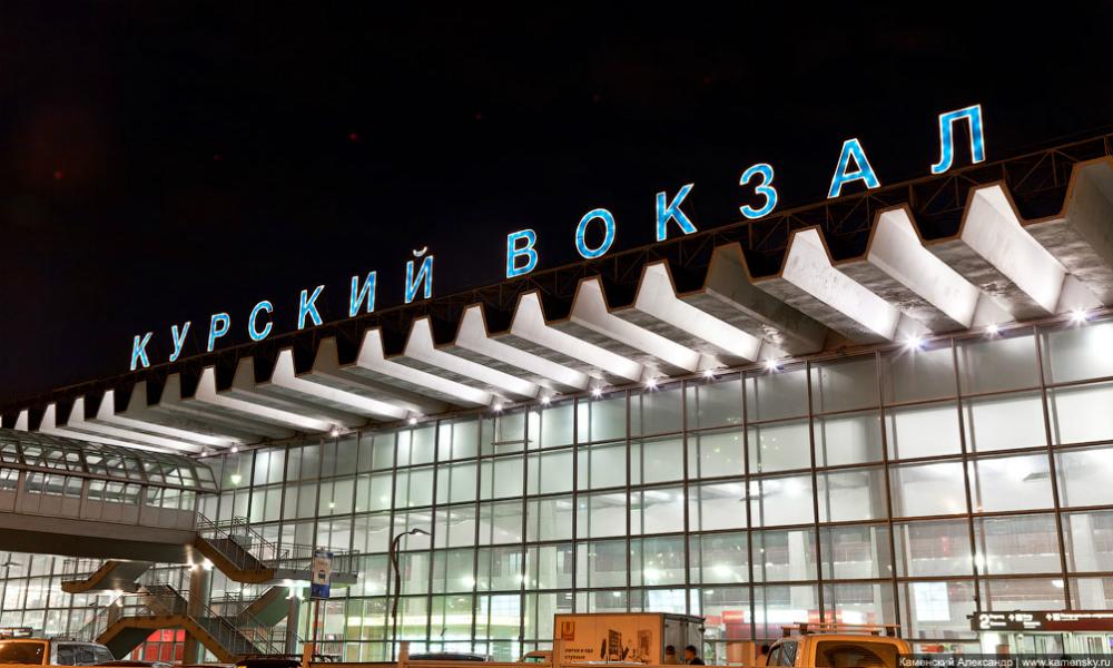 Московская полиция начала проверку пяти вокзалов после сообщения о заложенных бомбах