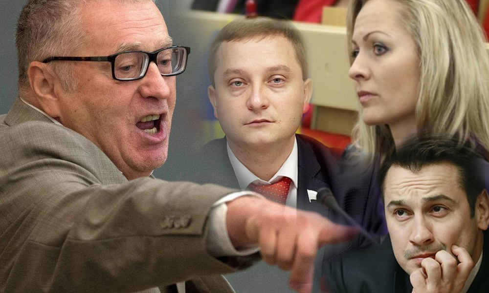 Жириновский изгнал из ЛДПР троих депутатов-«предателей»