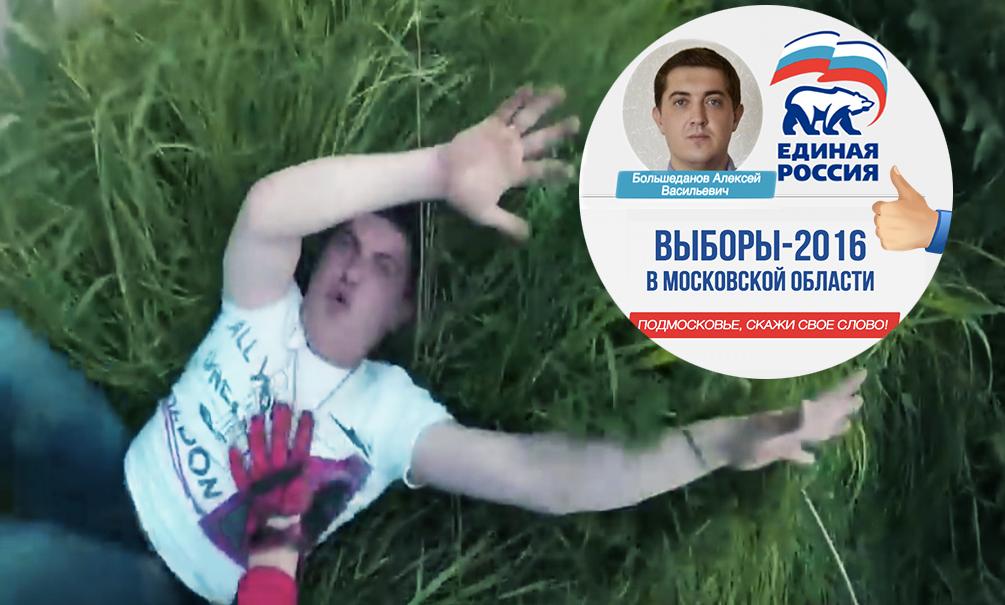 Видео смешной драки пьяного единоросса с мотоциклистом в Подмосковье стало хитом YouTube