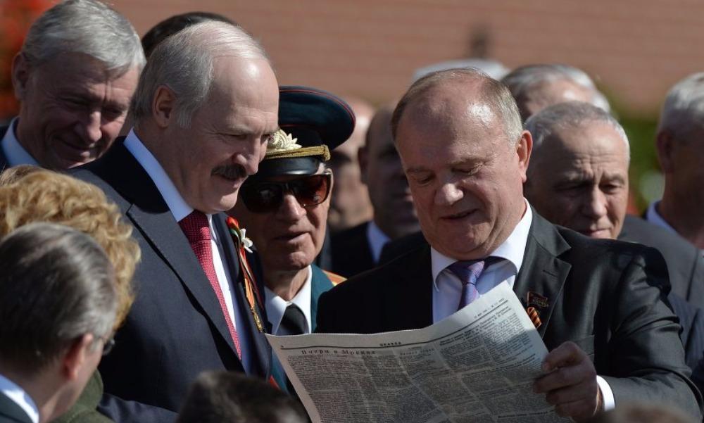 Лукашенко наградил Зюганова орденом за большой вклад в дружбу между Белоруссией и Россией
