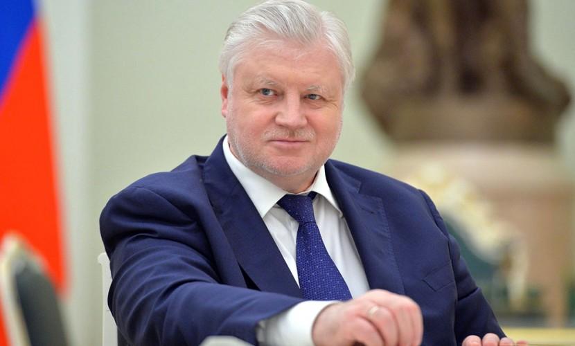 Сергей Миронов возглавил списки «Справедливой России» в Липецкой и Тамбовской областях