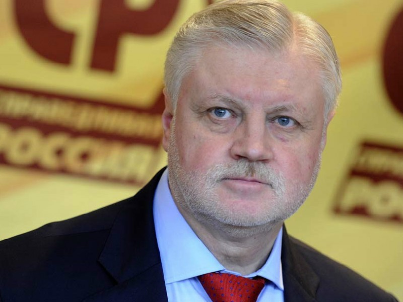 Миронов высказался за референдум о возвращении смертной казни