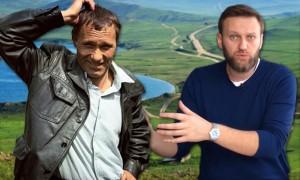 Навальный напомнил в социальной сети про существующую ложь в России словами Шукшина