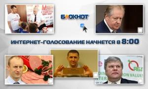 Российские партии в течение недели лихорадило из-за снятых с выборов кандидатов