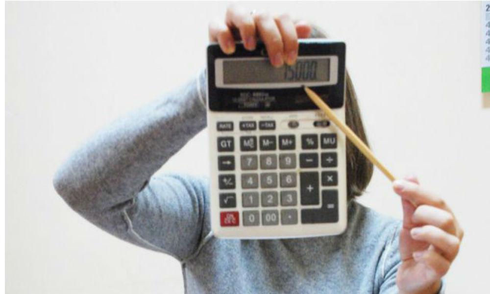 """Процент по долгу не может быть установлен с """"потолка"""""""