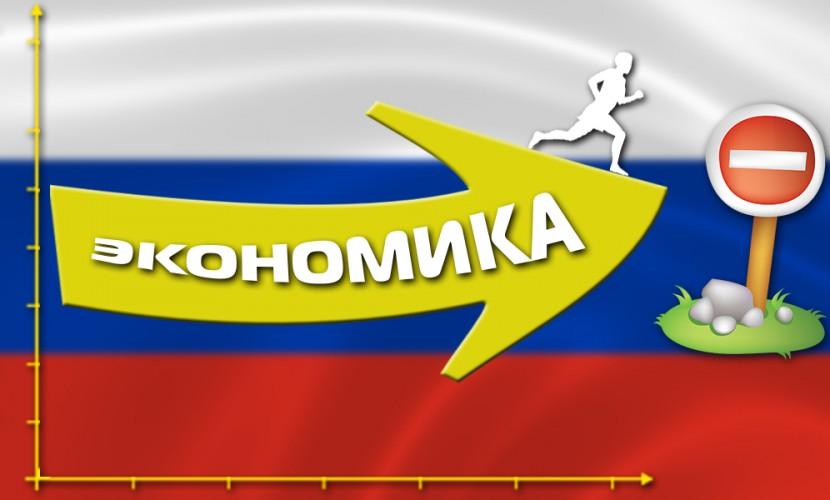 Русская экономика «оттолкнулась отдна»— ВЭБ