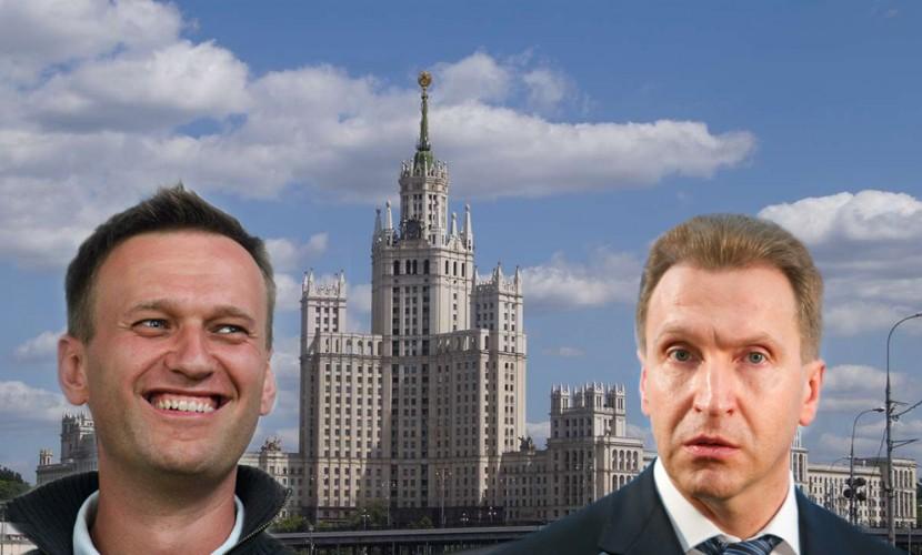 Навальный нашел десять элитных квартир у