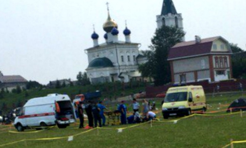 ВНижнем Новгороде нафестивале под открытым небом в созерцателей ударила молния