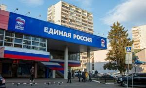 Нелегальный избирательный штаб «Единой России» обнаружили правозащитники в Московской области