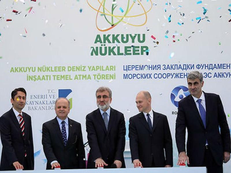 Турция заявила о желании доверить строительство АЭС
