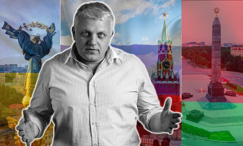 Убийство Шеремета - это повод для серьезного беспокойства в Кремле, - Песков