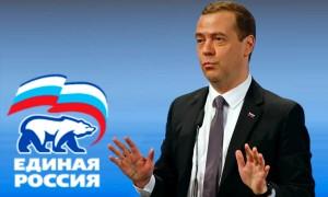«Единая Россия» должна избавиться от клейма добровольно-принудительной структуры»