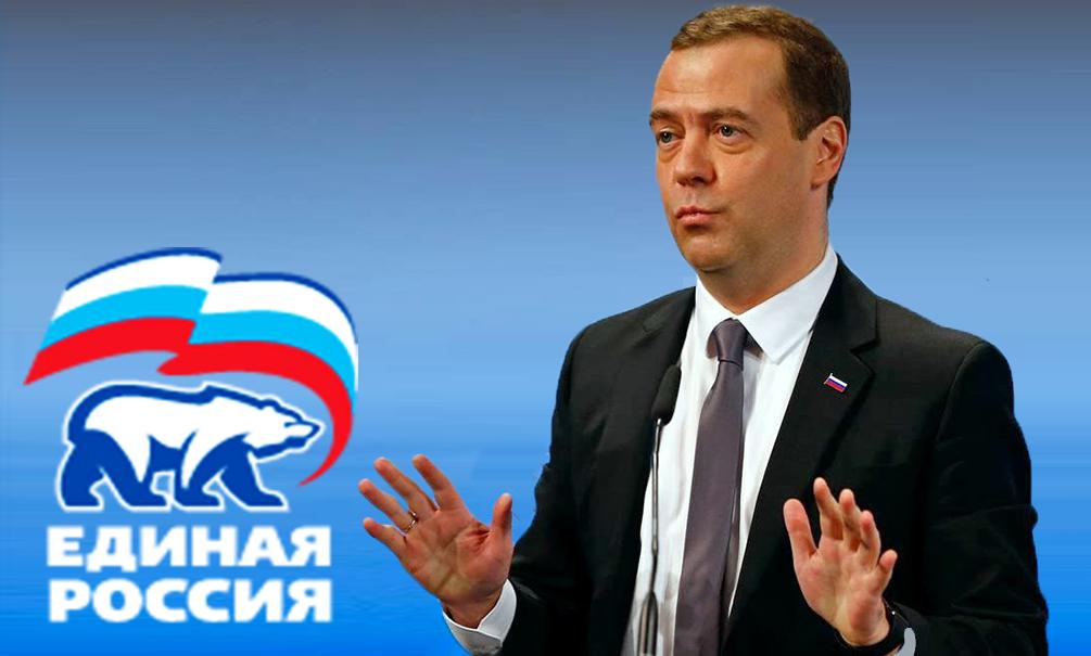 За контроль над «Единой Россией» развернулась ожесточенная борьба