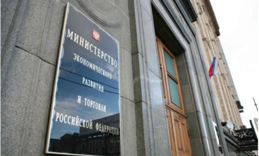 Ведомство Улюкаева ответило на угрозы украинских коллег ввести новые торговые и транспортные санкции
