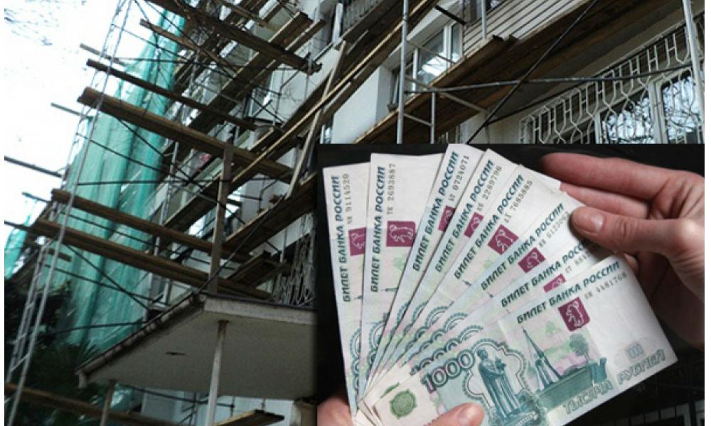 Подчиненные главы Минстроя действуют в интересах своих монополий и вредят ТСЖ, - депутат