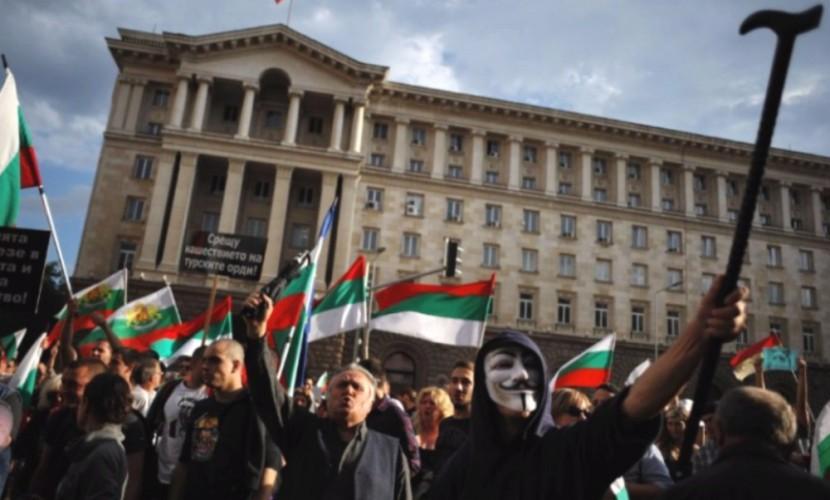 Болгары на митинге потребовали от своего правительства «незамедлительно» выйти из НАТО