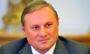 Экс-главу фракции «Партии регионов» задержали в киевском аэропорту