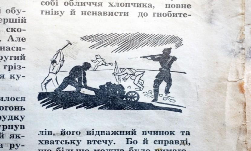 Шокирующие документы УПА с инструкциями по убийству женщин и детей опубликовала польская и украинская пресса