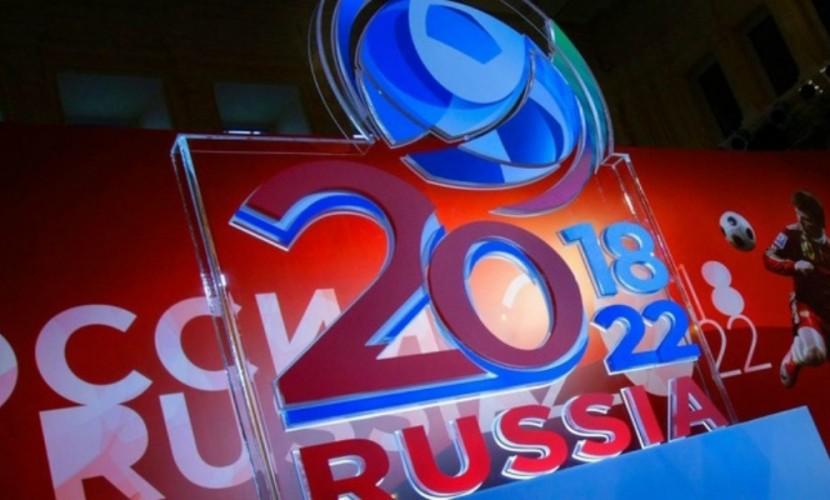 В РФ кЧМ-2018 хотят сделать пластиковую банкноту