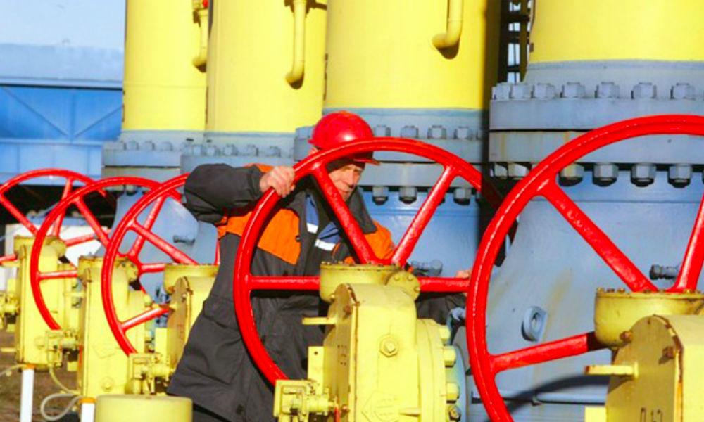 """Мы вынуждены покупать газ в Европе дороже, чем предложила Россия, - """"Нафтогаз Украины"""""""