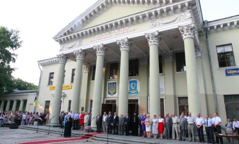 Доцента днепропетровского вуза уволили за поездку на научную конференцию в Крым