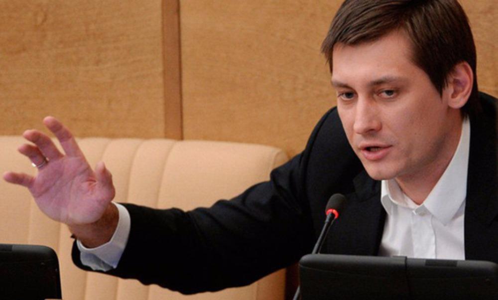 «Публичная политика в России закончилась»: оппозиционер Дмитрий Гудков заявил о невозможности своего участия в выборах в ГД