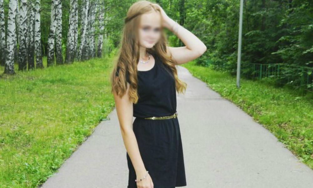 Пропавшую выпускницу нашли убитой в Пермском крае