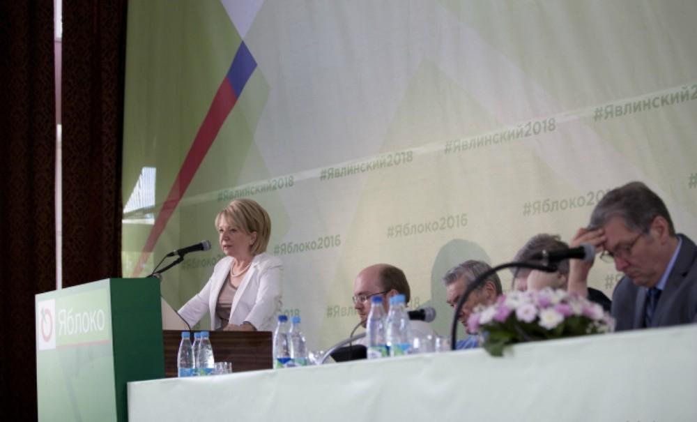 «Яблоко» включило пункт о Крыме в свою предвыборную программу