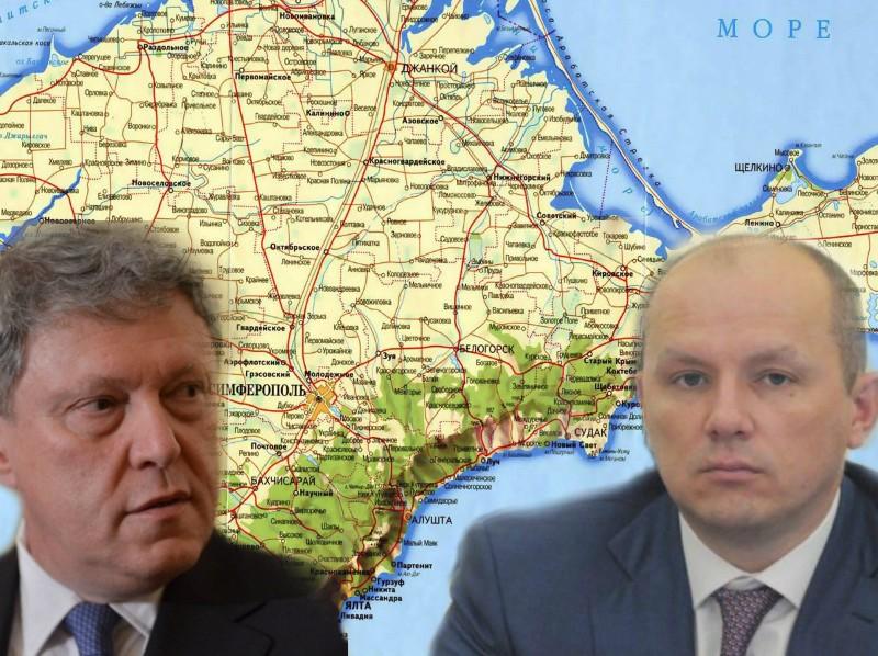 Власти Крыма обвинили партию «Яблоко» в экстремизме