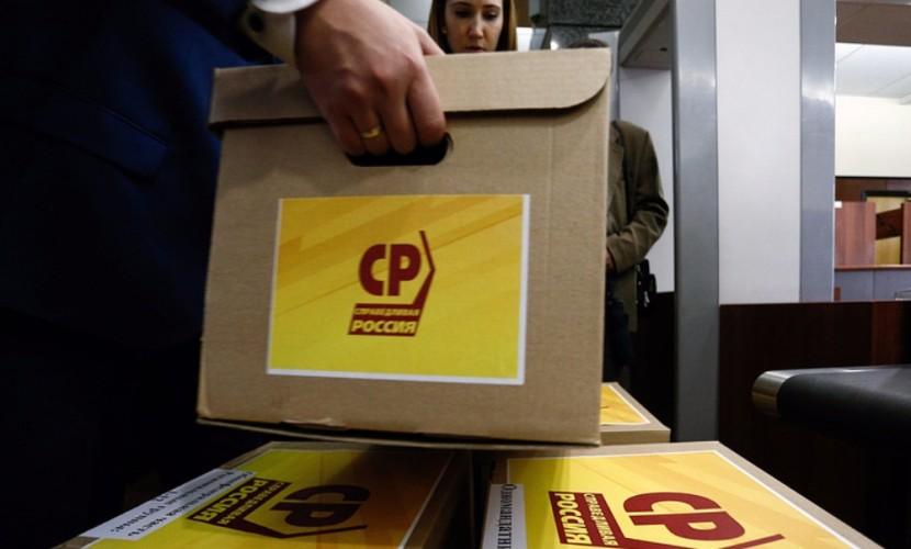 Список кандидатов в Госдуму от «Справедливой России» зарегистрирован ЦИК