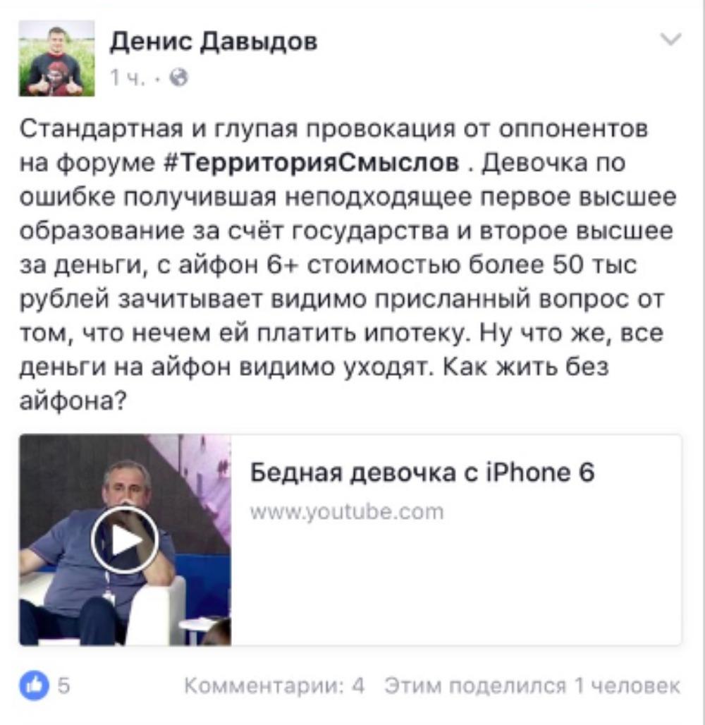 мгер- скрин-ф