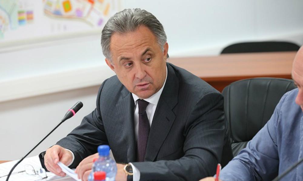 Министр спорта Мутко объявил о роспуске сборной России по футболу