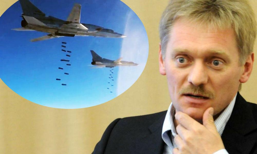 В Кремле опровергли предположения об авиаударе ВКС России по боевикам в Сирии в качестве мести