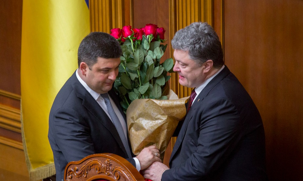Порошенко, Гройсману и Луценко в доверии отказали 70 процентов жителей Украины