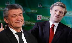 Явлинский уговорил известного российского режиссера баллотироваться в Госдуму от «Яблока»