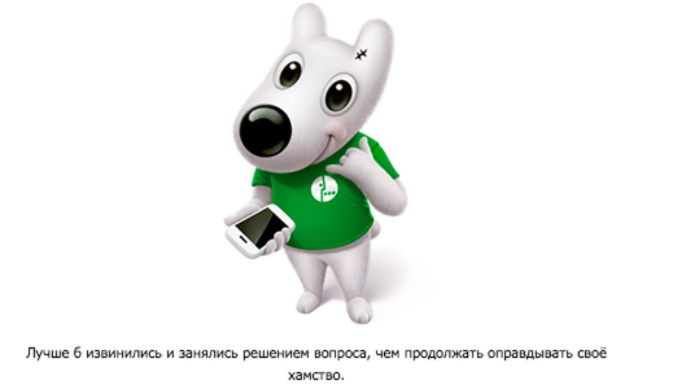 стенякина-вконтакте3