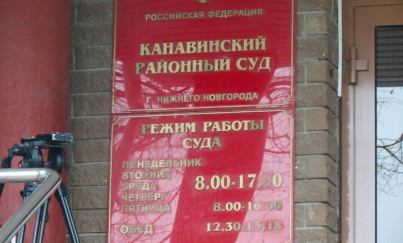 Отчима за секс-преступления против падчерицы отправили на обязательные работы в Нижнем Новгороде