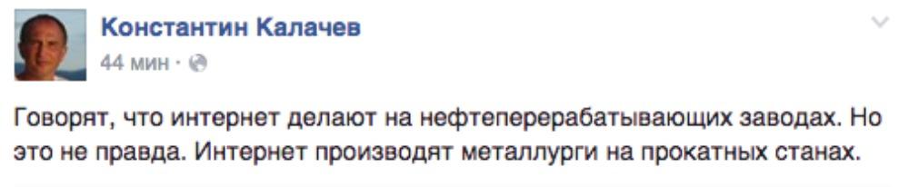 титов10-скрин